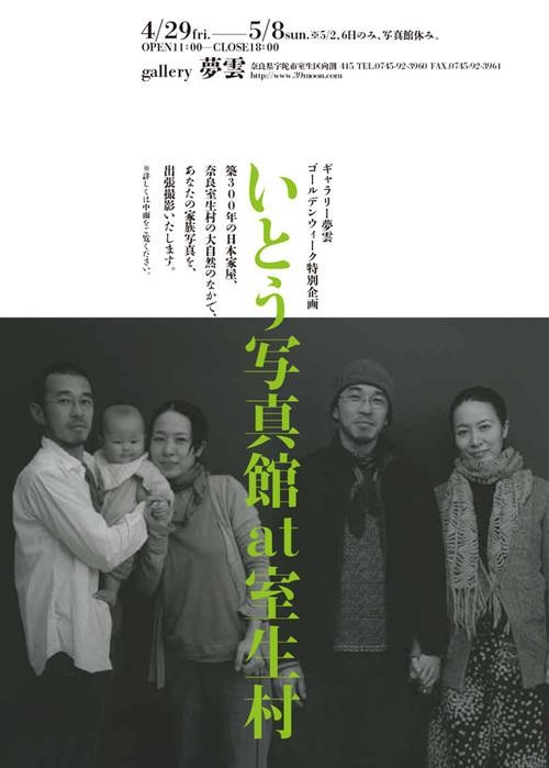 Bnews20110429_11