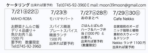 A3h210420_2
